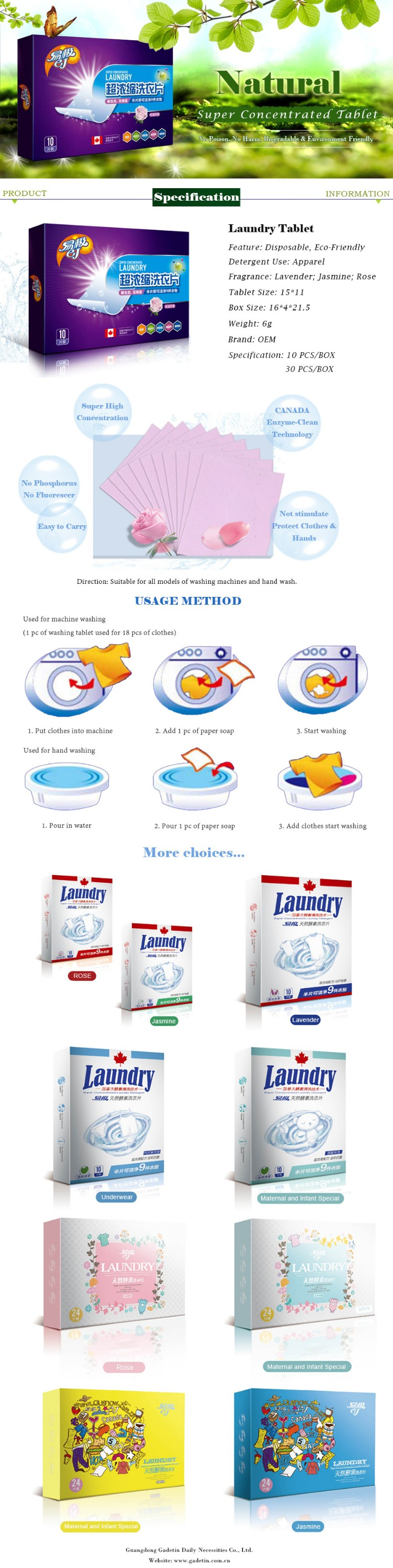 Laundry Tablets -- GADETIN.jpg