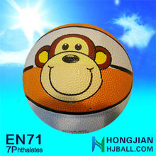 all size jiangyin rubber basketball for sale