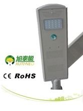 5w-60w Customized IP65 outdoor integrated solar led street light with factory direct and motion sensor and Bridgelux LED