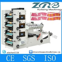 Anilox Roller Paper Cup Printing Machine RY-600