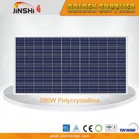 High power 290 watt solar cell/pv module price