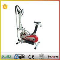 Magnetic elliptical baby bike trainer