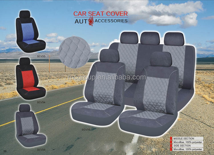 wholesale simple car seat cover. Black Bedroom Furniture Sets. Home Design Ideas