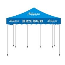 waterproof folding outdoor gazebo tent