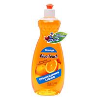 dishwashing liquid brands dish washing liquid dishwashing liquid detergent with Orange scent 600ml