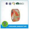 Custom bopp super clear packing adhesive tape