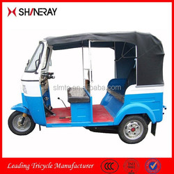 Hot Sale High Quality Bajaj Three Wheel Motorcycle/Bajaj Tricycle Price/Bajaj Tricycle