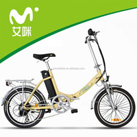 chainless folding bicycle,bike women/ladies bicycles for sale with CE an EN15194