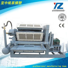 paper pulp egg tray molding machine