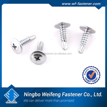 Ningbo WeiFeng high quality many kinds of anchor, screw, washer, nut ,bolt excellent supplier aluminum screw cap