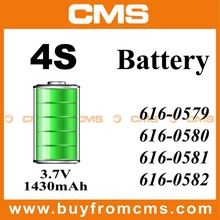 For iphone 4s battery original capacity,backup battery for iphone 4s