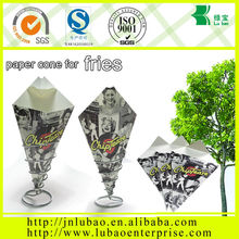D205 type paper cone or bag for french fries or chips or fried chicken