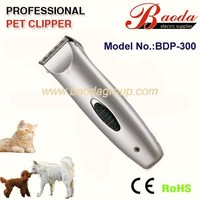 hot selling pet hair trimmer