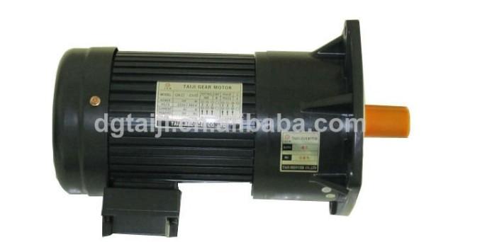 Taiwan Brand Century Electric Motor Parts Gear Motor 110 220 380v Ac Motor 75w 3700