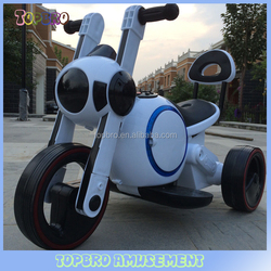 children mini electric motorcycle 3 wheels