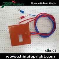 Silicone rubber heater 12v car heater fan fast food car