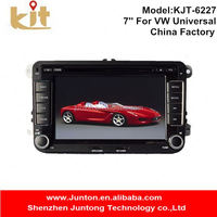 alibaba dashboard 800*480 resoluction 7 inch in dash car dvd player with touch screen 2din