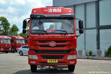 Factory Price FAW Truck Walk Behind Tractor For Sale, Walk Behind Tractor, Used Trailer For Agricultural Tractor