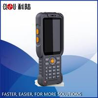 factory security system Factory handheld meter ir reading device