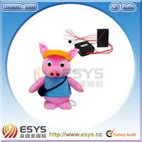 promotional plush cartoon pig for kids