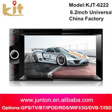 Professinal manufactory 2015 Fast delivery car dvd player back seat