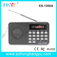 CE/FCC/ROHS Recordable USB SD Card FM Radio, Mini Pocket Digital FM Radio