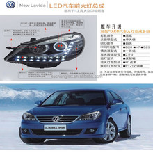 2014 newest hot LED Head Lights with projector lens 2011 HeadLight for VW Lavida