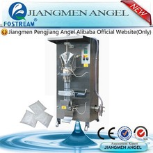Full automatic JM-ZF-1000 water sachet packing factory