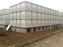 china alibaba fiberglass tank 500 liter water tank