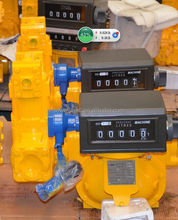 flow meter with local display & remote