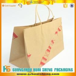 Factory OEM printed paper bag grocery store brown paper bag wholesale