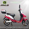 cheap battery powerful scooter 48V CE electric scooter for sale