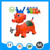 Newest children music plastic inflate jumping horse