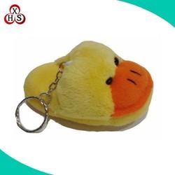 Custom plush shoe keychain, Customized stuffed shoe keychain