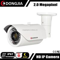DONGJIA DJ-IPC-8808TRV-POE 1080P H.264 CMOS Outdoor Waterproof Bullet IP Webcam With Remote Control