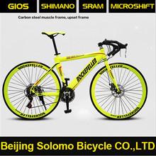 4 700C best sport bike prices low