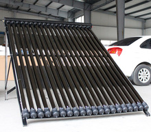 high thermal efficiency u pipe solar collector with evacuated tube