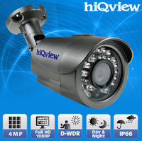 HIQ-6485 4-Megapixel Outdoor Weather Proof Bullet IP Camera