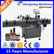 Automatic Vials Labeling machine,vials labeller