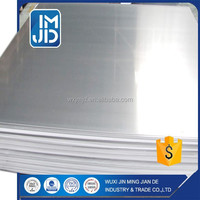 5005 high quality anodized 2mm aluminum sheet