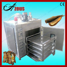 Commercial 30L/50L small volume fish smoking oven