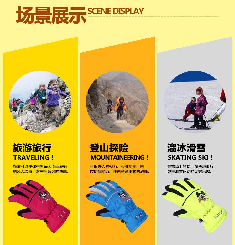 Waterproof Warm Children Ski Gloves 8.jpg
