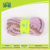 from China manufacturer wholesale acrylic nylon polyester blends ruffled knitting yarn fancy fishnet knitting yarn