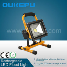30W LED YELLOW RECHARGEABLE / PORTABLE FLOOD / WORK LIGHT IN COOL / DAY WHITE ** EASY TO USE FLOODLIGHT - IDEAL FOR CAMPING, WOR