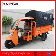 China New Products 150cc 200cc 250cc 300cc Motorized 3 Wheel Motorcycle/Cabin Cargo 3 Wheel Motorcycle/3 Wheel Motorcycle