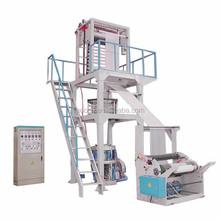 Newest HDPE/LDPE Plastic Film Blowing Machine Supplier (EN/H-SZ)
