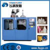 China high quality extrusion blowing machine with cheap price