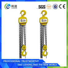 5 Ton chain block mini electric chain hoist