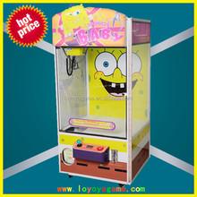 Click me!! 2014 hot sales sponge baby catch plush toy game machine/toy vending game machine /arcade game machine