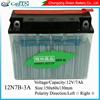 Zongshen motor parts, lead acid motorcycle battery 12v